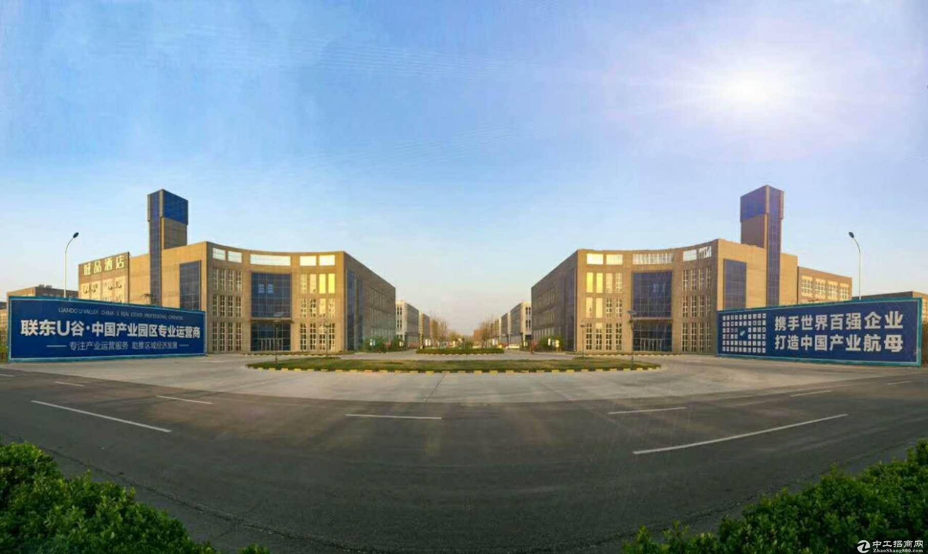 北辰开发区现房发售多层工业厂房