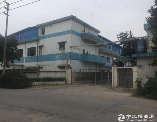 清溪镇红本厂房及土地使用权转让