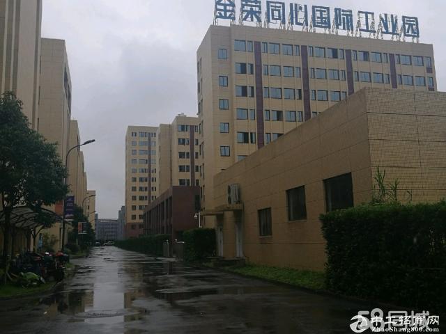 长沙高新区厂房500-3000平米出售