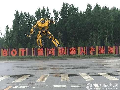 香河机器人产业园 厂房出租