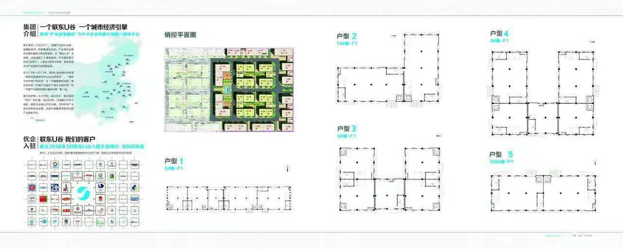 蜀山开发区管委会旁边高速地铁口挑高7.2米标准厂房
