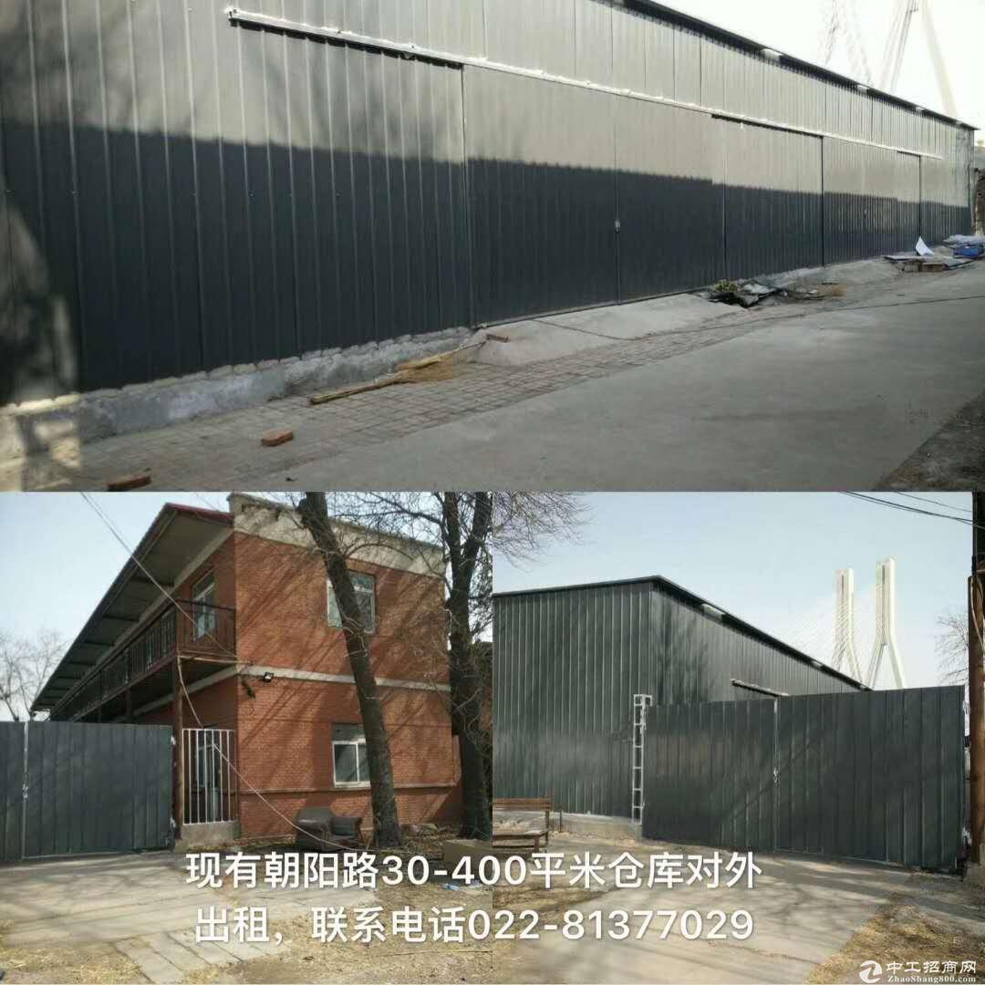 天津市北辰区朝阳路辰泰桥厂房仓库出租100−400平米