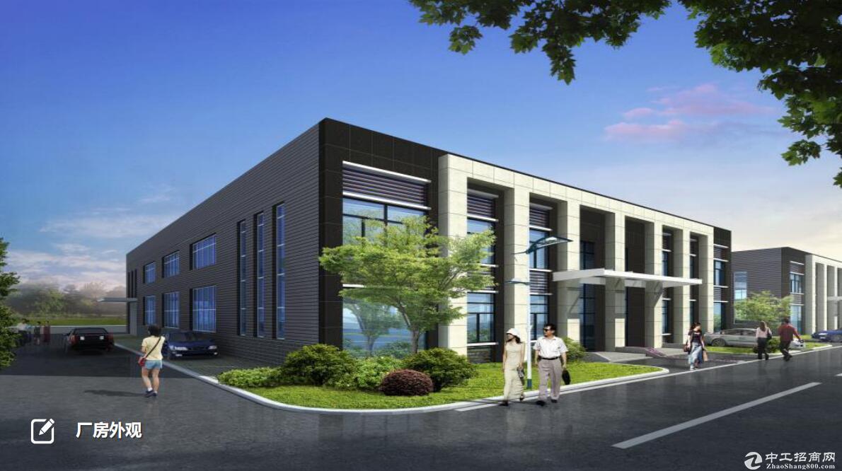 4000㎡独栋钢结构厂房出售 合适高能源消耗产业