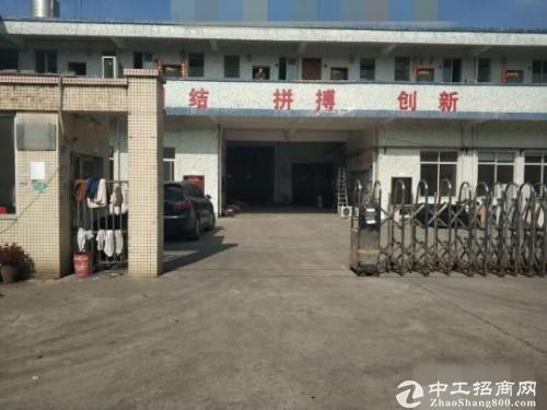 7000方独院厂房,带吊机,狮山工成熟工业园区内,交通方便