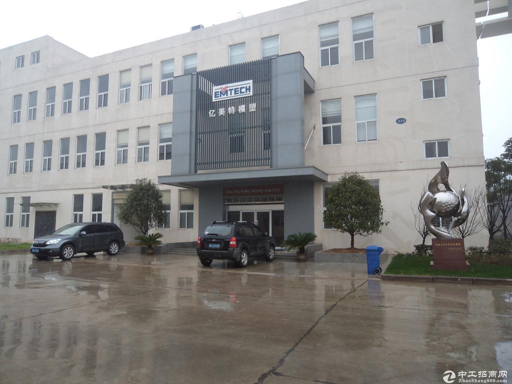 葛店开发区内产权清晰黄金位置配套齐全厂房出售