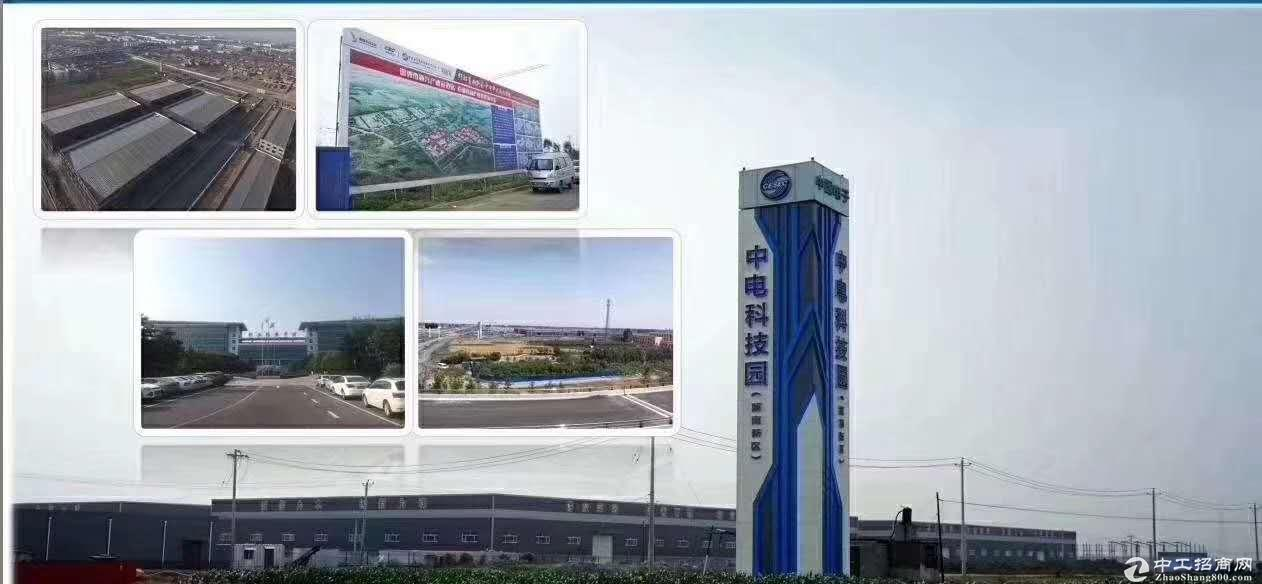 中电邯郸科技园厂房出售