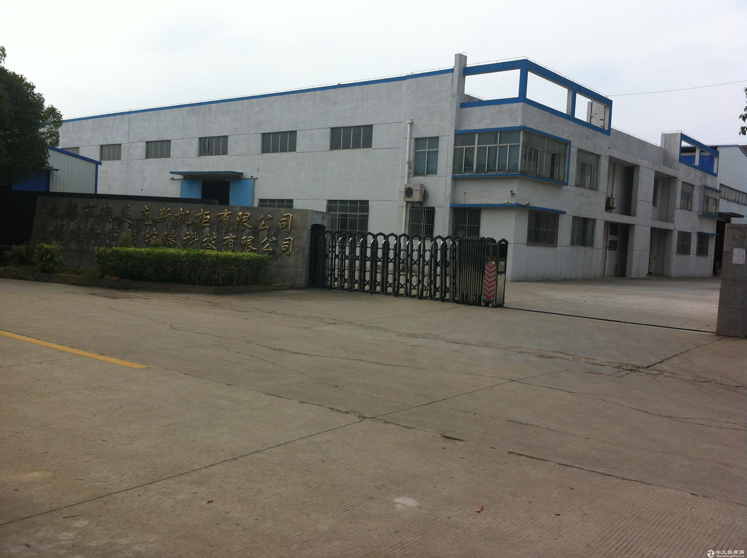 无锡市惠山区玉祁镇900平米厂房出租