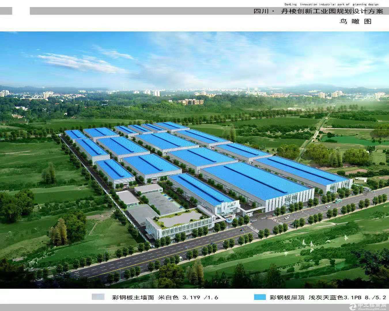 出售单层钢结构丹棱厂房