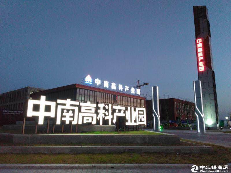 中南高科600-5000平框架厂房 8.1米层高
