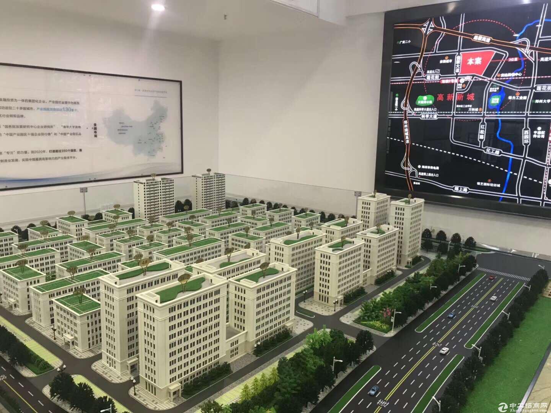 荥阳-联东U谷产业园 首层高7米2 独栋 分层可分期环评