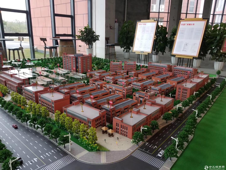 主城周边单层12米层高的标准厂房出售