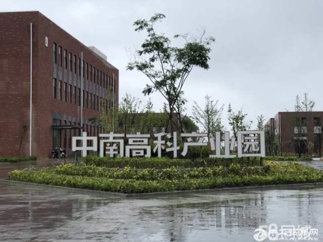 [核心厂房] 50年产权标准化厂房600-5000