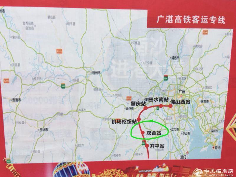 鹤山市双合镇占地67772方厂房招租