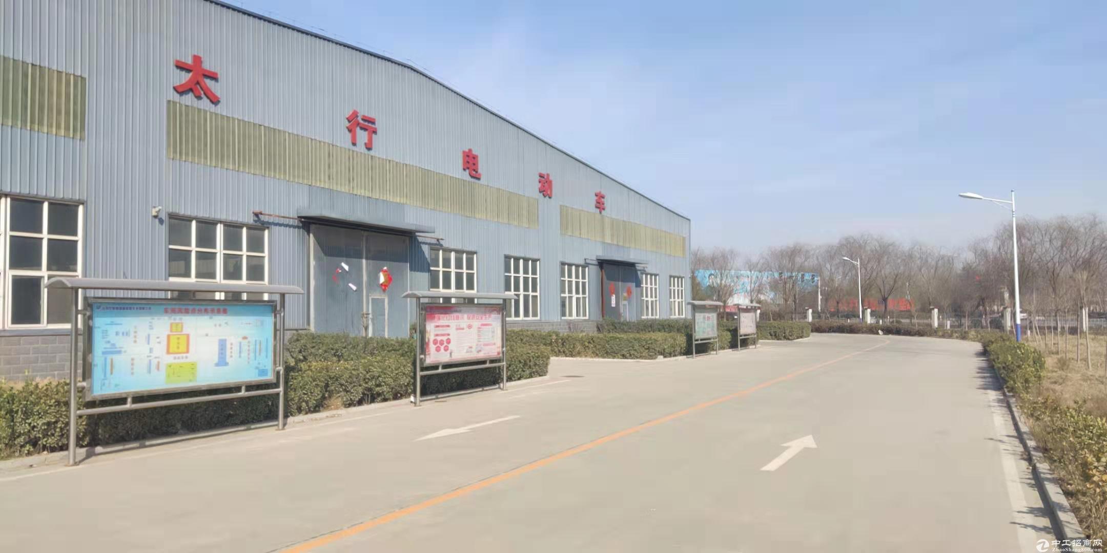 邯郸市魏县一处工业厂房对外出租