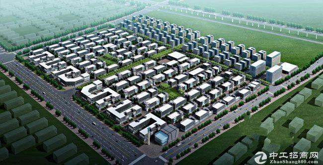 【稀缺产证】天津市工业用地稀缺产权,联东集团开发,可环评