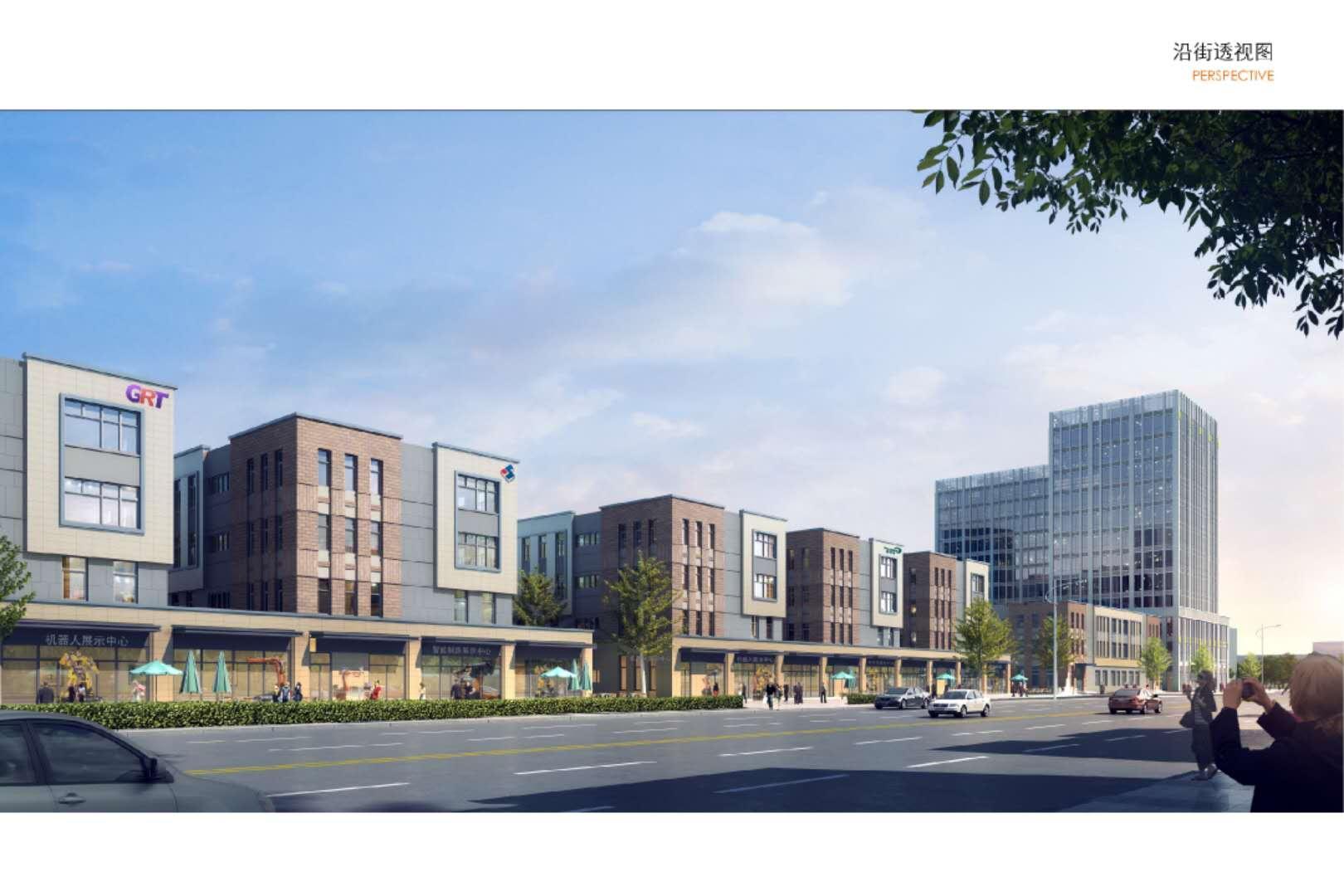 渭北工业园区 核心位置 重点项目