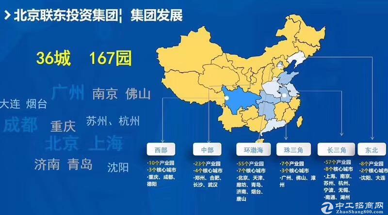 南京周边两层标准厂房,首层8−9米,两证齐全,可分可贷,可担保