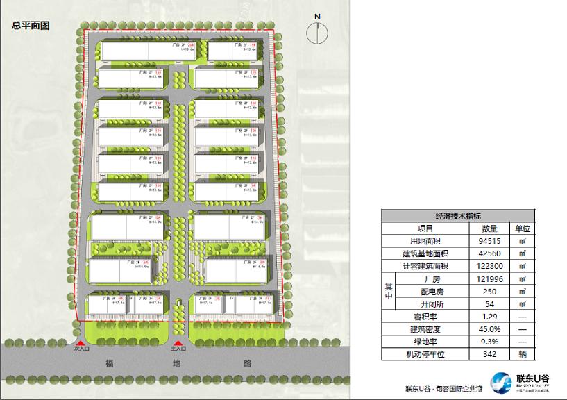 1.南京周边两层标准厂房,首层8−9米,两证齐全,可分可贷