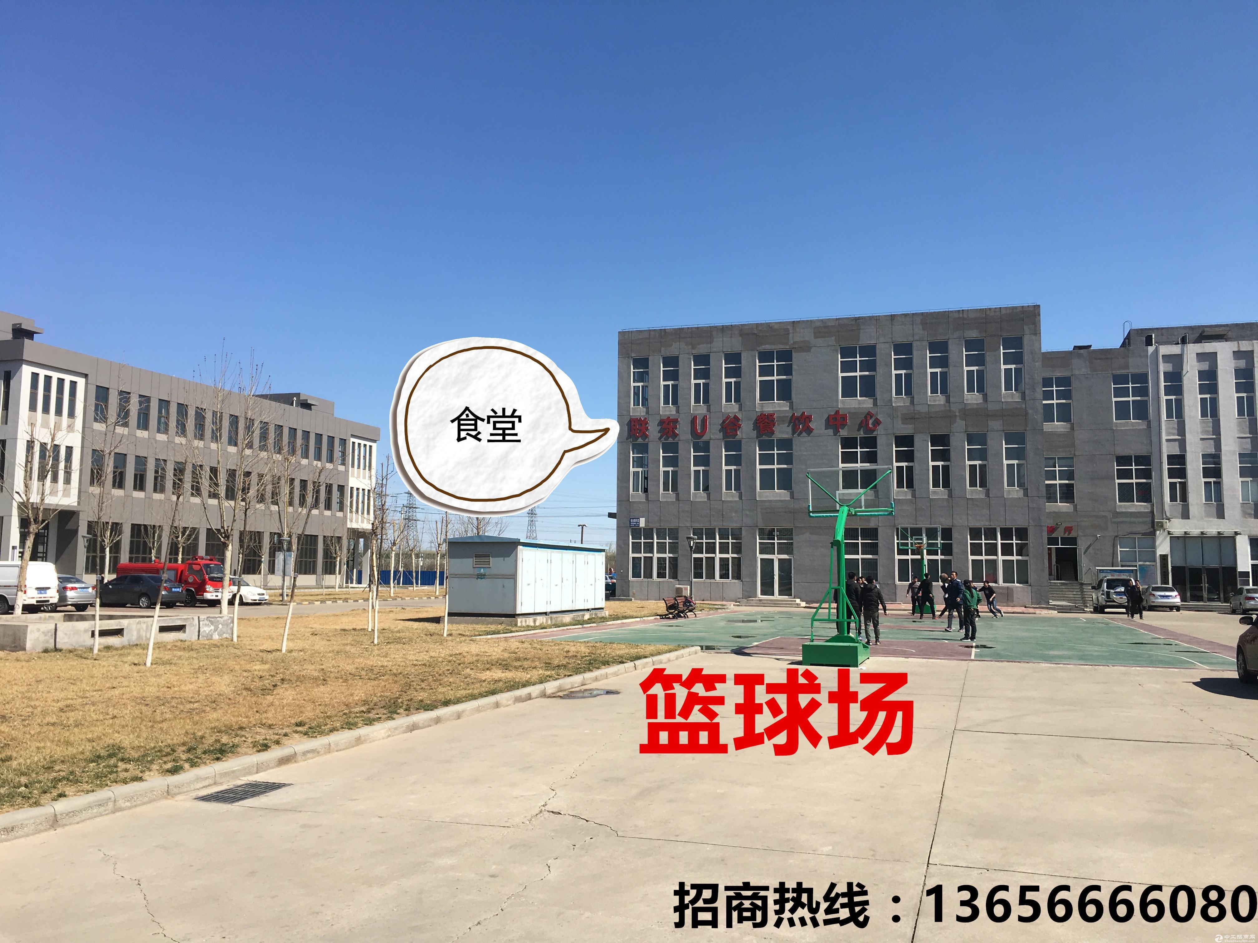 【现房】北辰区示范园区联东U谷北方耀谷50年独立产权厂房招商