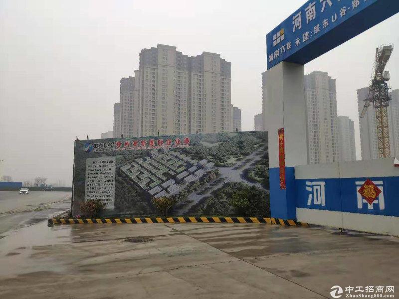 西四环厂房 首层高7米2 独栋 分层 可分期环评-图5