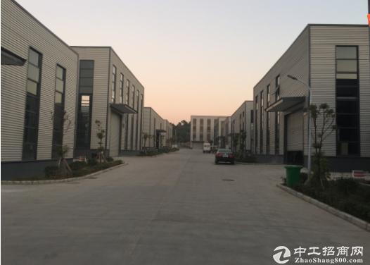宁马青年创业园1680厂房租赁