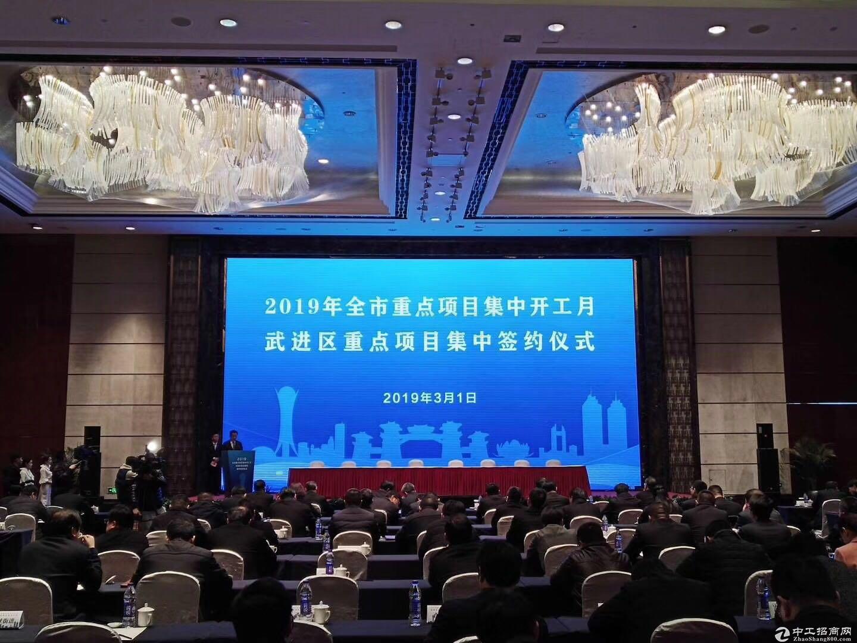 联东U 谷常州首开,50年产权厂房可按揭