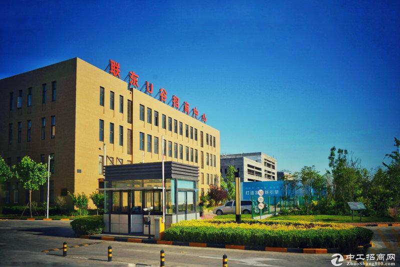 联东U谷城阳项目 标准厂房出售 双证 可环评 50年大产权 高新产业园区