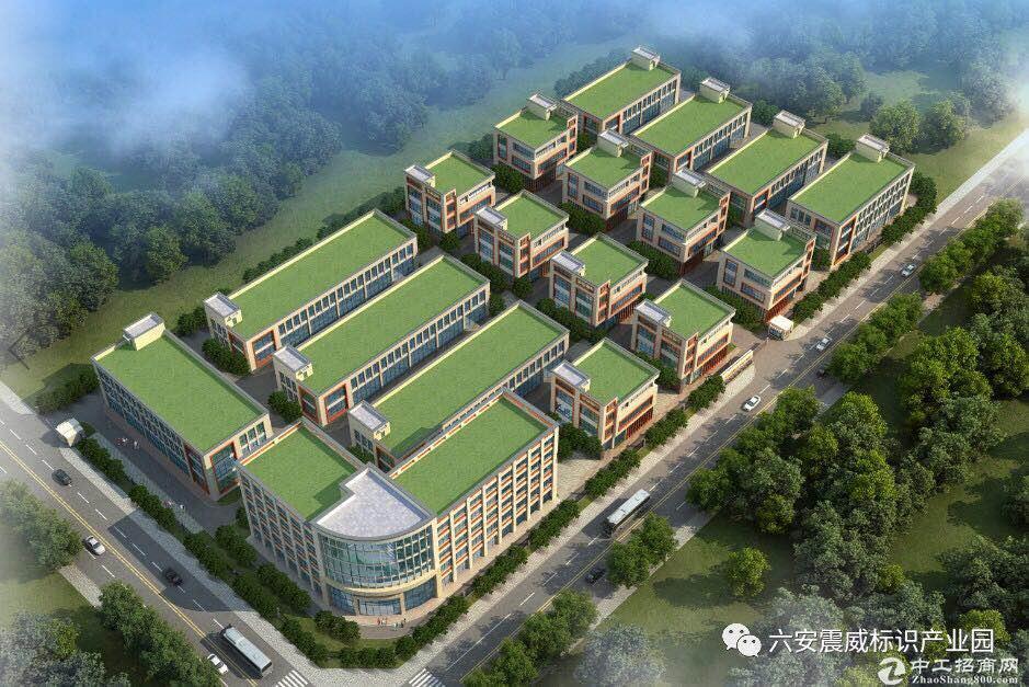 出售六安金安区南四十铺500-2000平米厂房