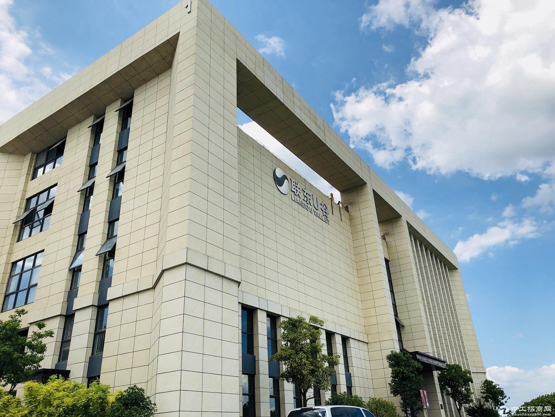 溧水科技产业园高档厂房 分割出售独立产权 产研办
