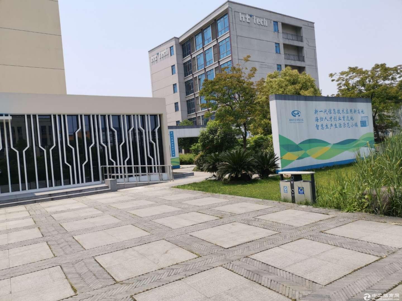 省唯一医疗器械服务点入驻园区厂房出售 50年产权