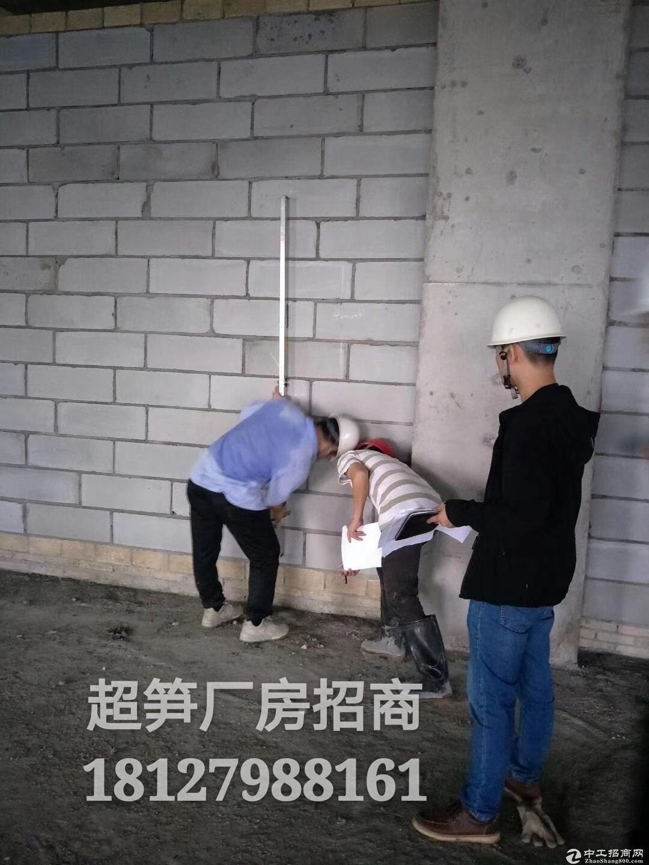 广州周边800-20000㎡厂房可售,投资洼地!