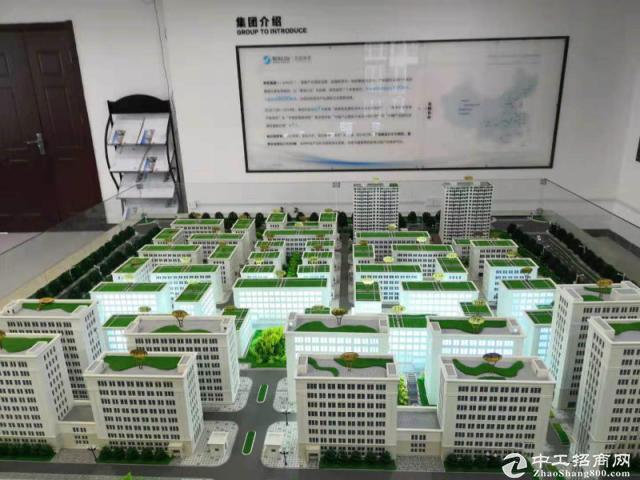 出售  高新区 格力工业园旁 分层独栋厂房-图2
