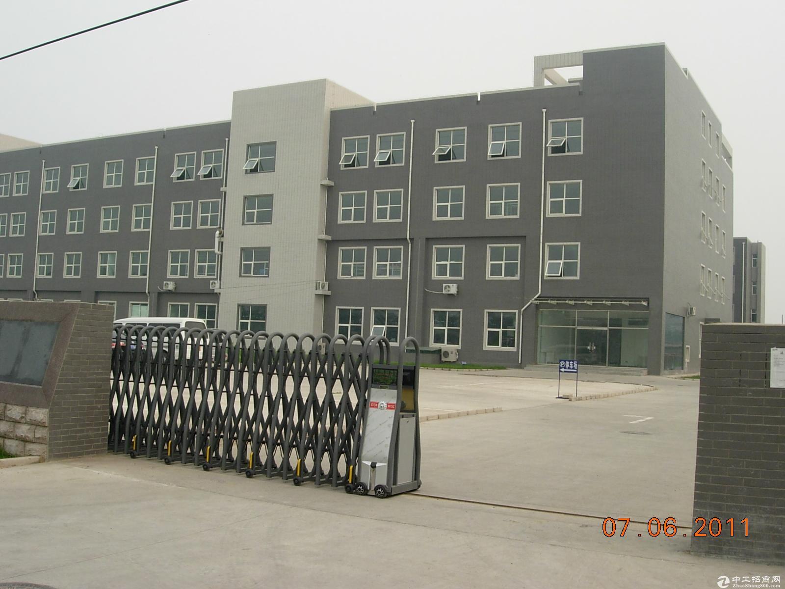 昌平工业园办公研发生产标准厂房出租