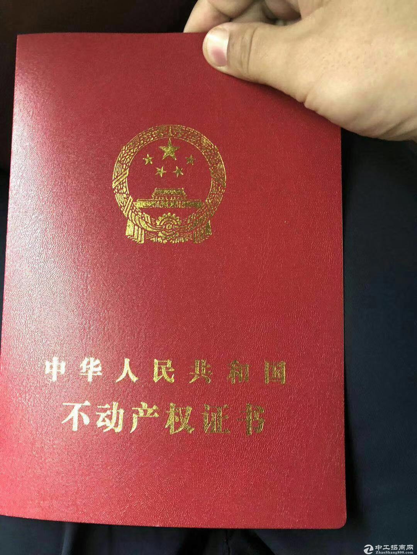 济南周边唯一证件齐全的产业园区