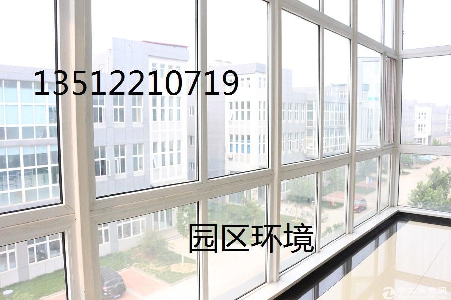 (出租低价可议) 实用性厂房 联东新科园:面积660㎡研发办公一体厂房,用于机械加工贸易仓储