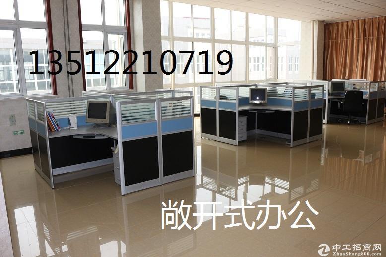 (出租低价可议) 实用性厂房 联东新科园:面积660㎡研发办公一体厂房,用于机械加工贸易仓储-图5