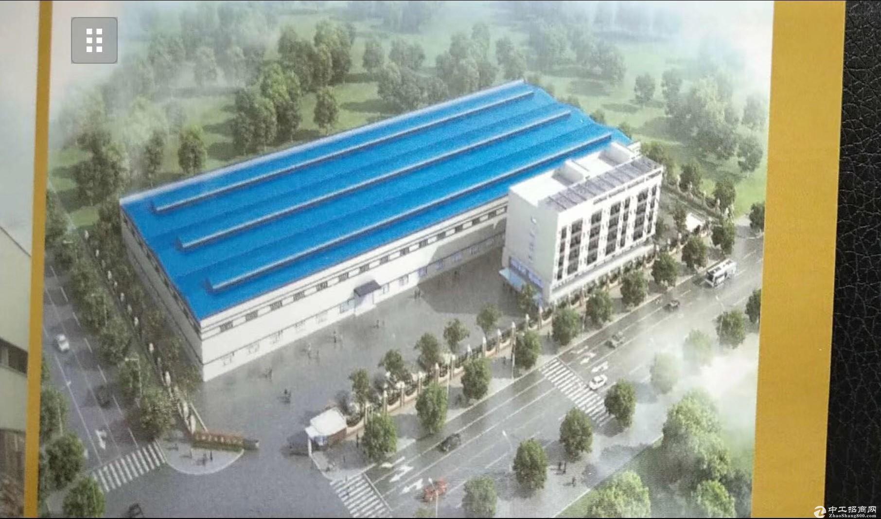 怀集永恒实业有限公司现成厂房出售