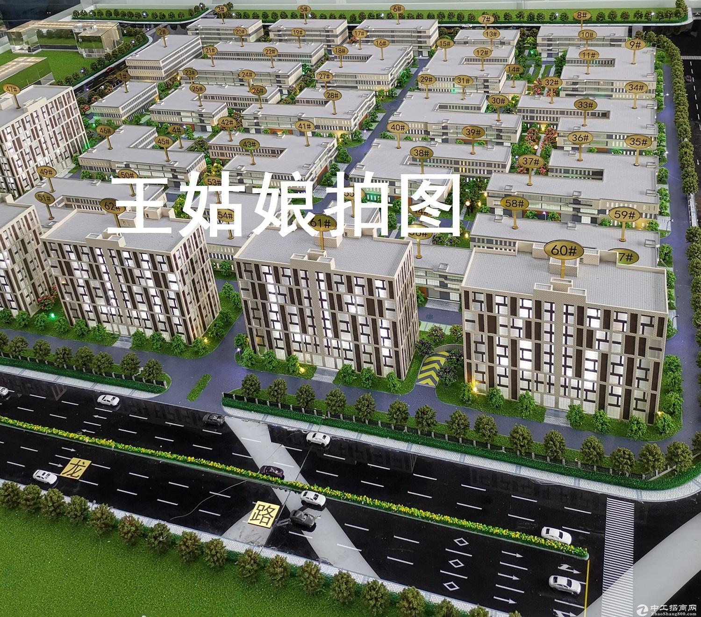 出售肇庆全新50年独立产权厂房,距离高速入口300米