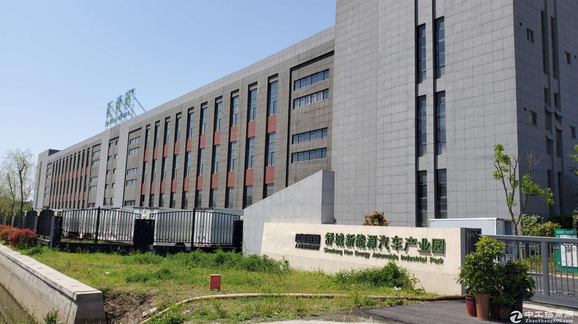 舒城新能源汽车产业园,厂房出租,带行车