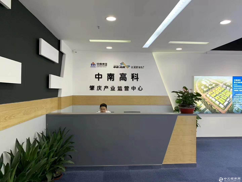 出售肇庆双龙科创谷厂房(独立50年产权)