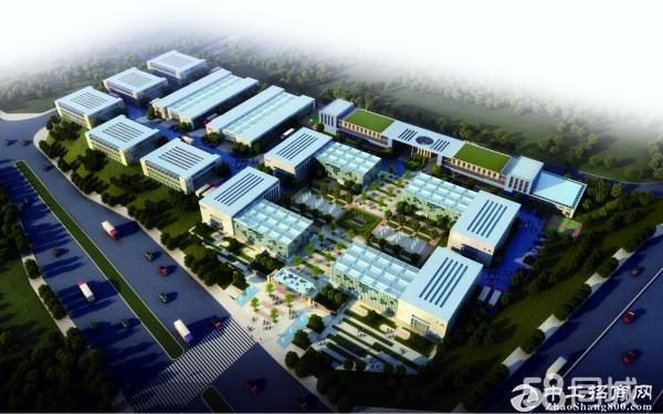 鹿泉经济开发区,厂房出租出售