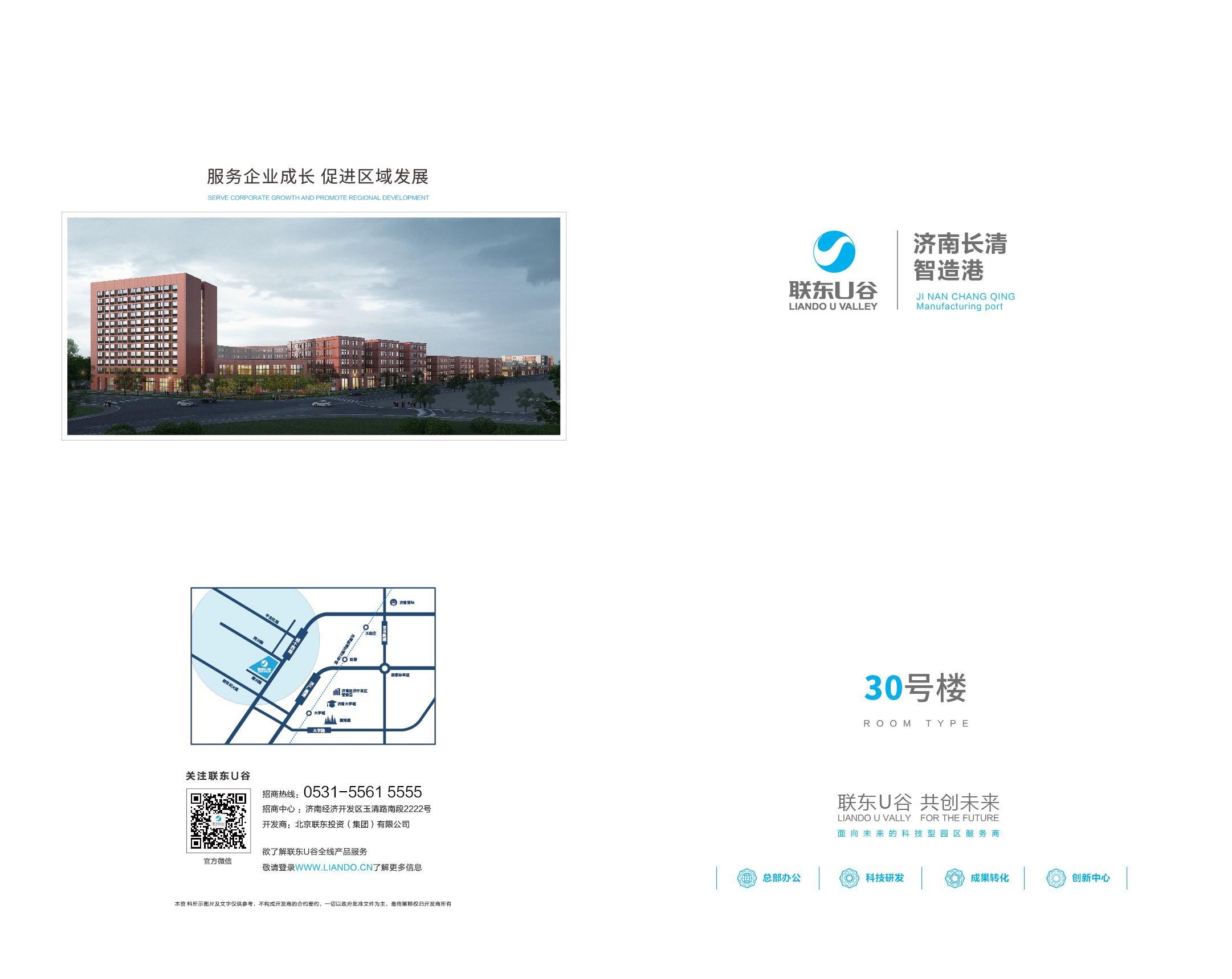 【荐】长清整栋厂房4000平出售,单价低,可贷款-图2