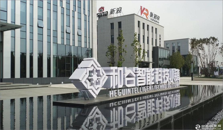 北京周边 7米层高 独栋厂房 和谷产业园 可贷款生产环评