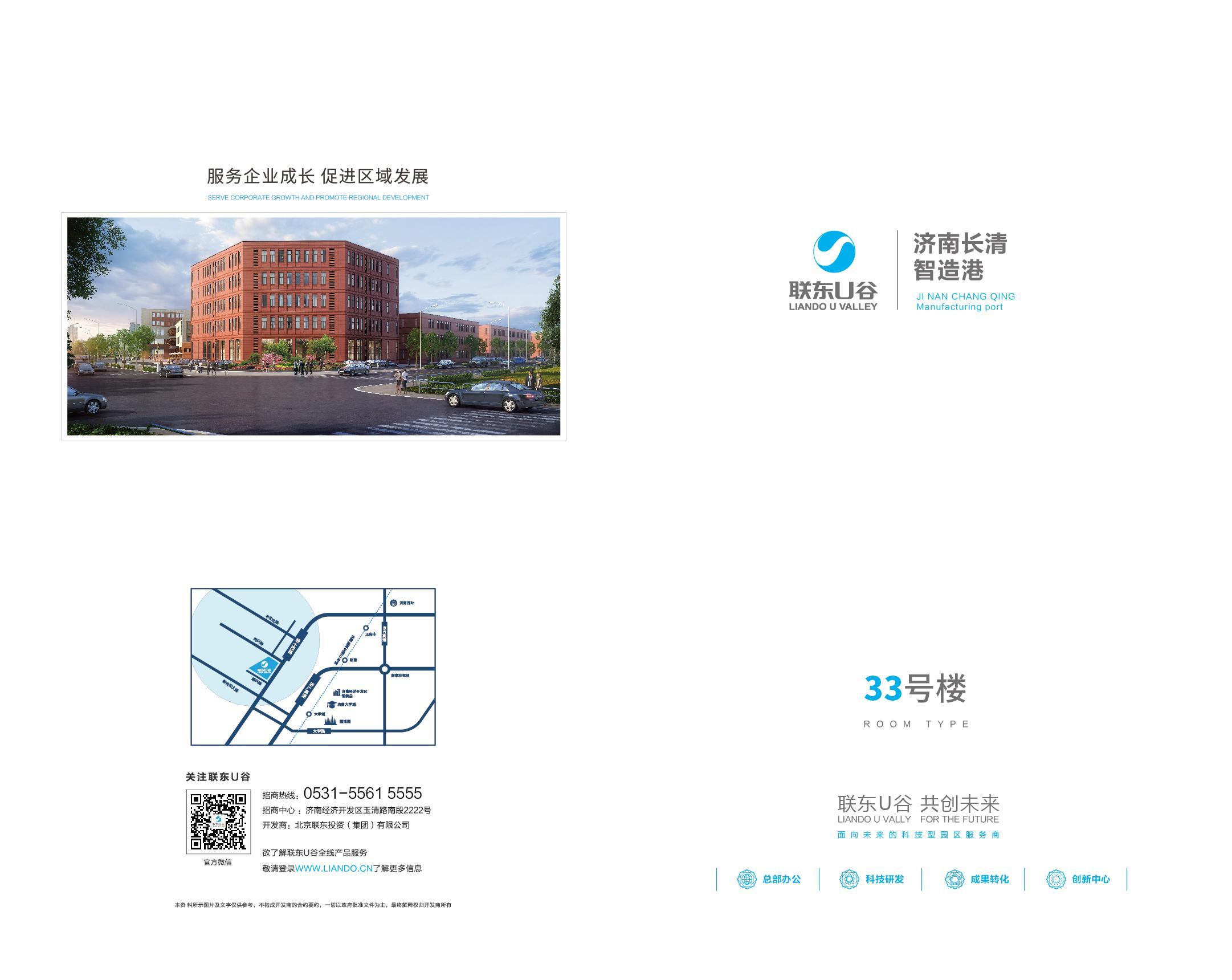 长清厂房出售2100平,单价低,可贷款,园区-图2