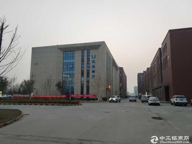 (出售) 工业厂房 5-9米挑高 大开间 产权清晰 可办环评贷款