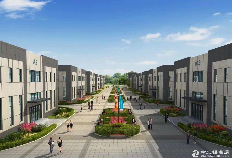 正规工业园区、标准单层厂房、可环评生产