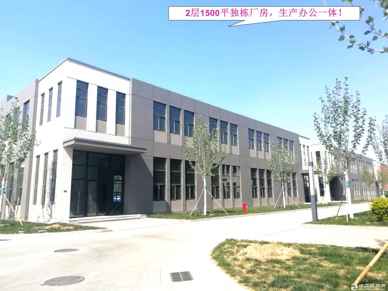 【2层1500平独栋厂房,有房本,可环评】企业首选,50年大产权