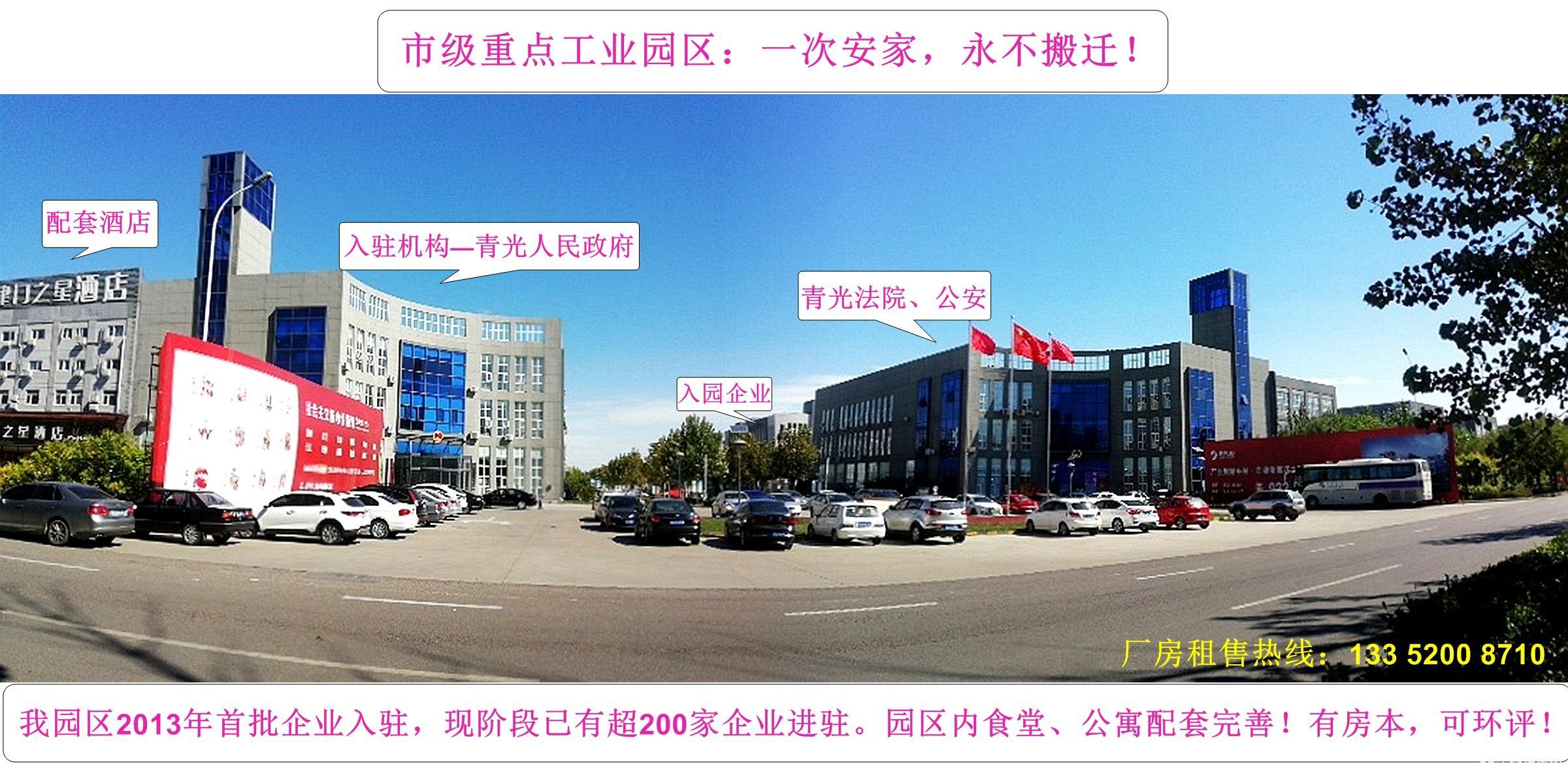 【2层1500平独栋厂房,有房本,可环评】企业首选,50年大产权图片5