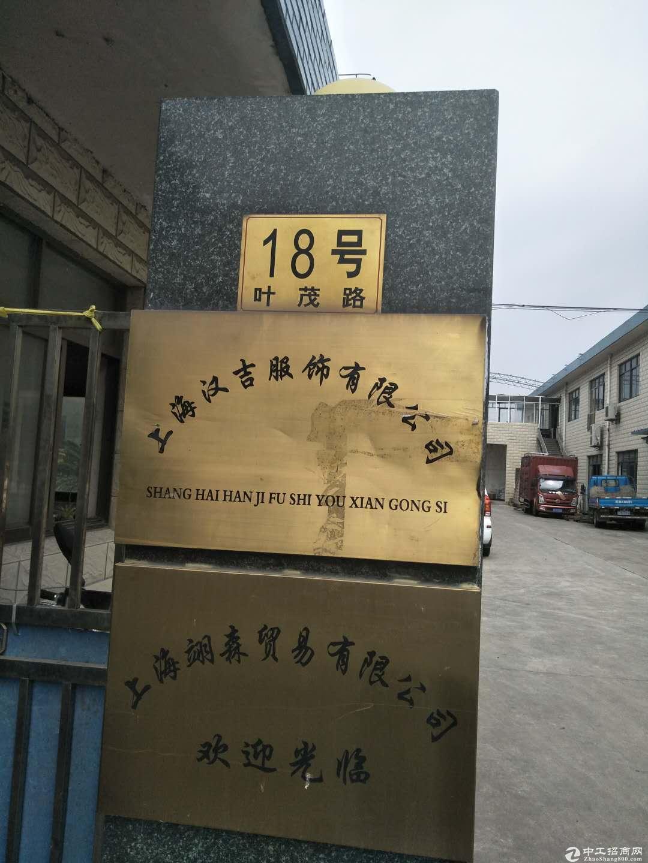 出租松江叶榭开发区叶茂路3600平厂房出租,一房东价格