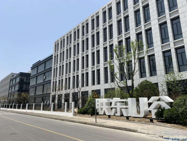 联东U谷南宁市高新区独栋花园式标准厂房出售